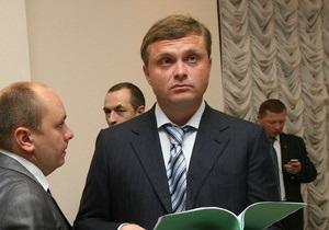 Главой Администрации Януковича стал Левочкин