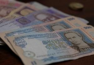 Дело: Донецкая область получает половину автоматически возмещаемого в Украине НДС