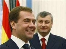 Донецкий облсовет поддержал позицию России по Южной Осетии