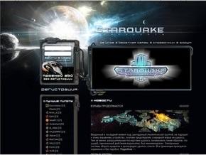 Победитель российского интернет-конкурса полетит в космос