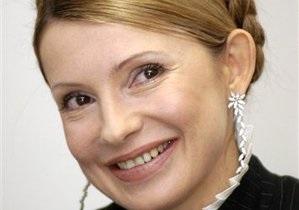 В колонии Тимошенко на День Независимости прошла праздничная дискотека