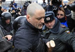 Удальцов смог подать документы в мэры Москвы, находясь под домашним арестом