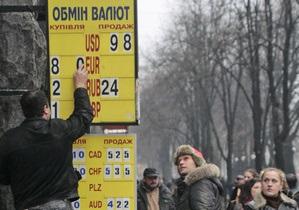 Курс валют: доллар - традиционно ниже 8 грн