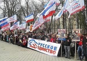Суд разрешил крымчанам и одесситам провести марш Победы во Львове