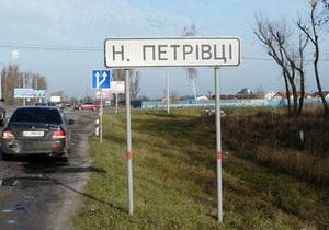 Снаряд времен войны тяжело ранил жителя села, в котором живет Янукович