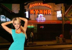 Американцы снимут реалити-шоу о русских эмигрантах