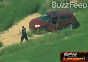 Американский телеканал показал самоубийство в прямом эфире
