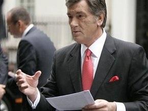Ющенко подписал новый указ о финансировании учреждений культуры