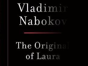В декабре выйдет ранее не издававшийся роман Набокова