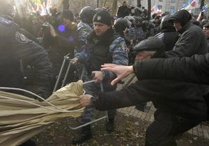 Суд оштрафовал одного из участников акций протеста чернобыльцев