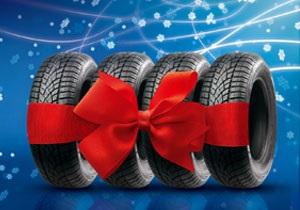 В  автоцентре «Автотрейдинг» открыт зимний сезон подарков!
