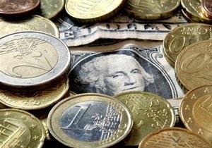 Курсы наличной валюты на 21 ноября