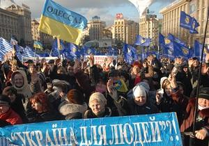 Профсоюзы: На акции протеста против Налогового кодекса вышли более 800 тысяч украинцев