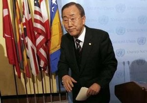 До 16 человек возросло число жертв среди сотрудников миссии ООН на Гаити