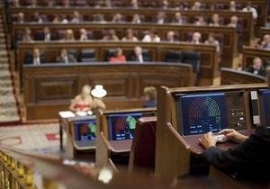 В Испании ввели налог на богатство