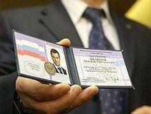 ЦИК РФ обнародовал доходы Медведева
