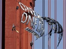 В Сан-Франциско спрятали Олимпийский огонь