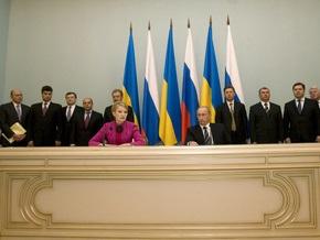 Опрос: Большинство украинцев считают, что лучше платить за газ больше и не зависеть от России
