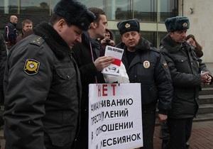 Суд Петербурга не стал применять к ЛГБТ-активисту статью о пропаганде гомосексуализма