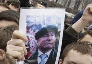 За Украину! требует снова объявить Лужкова персоной нон грата