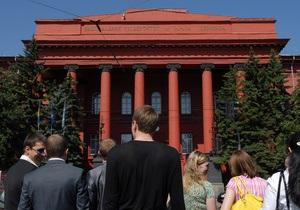 Ъ: Ведомство Табачника решило рекламировать украинские вузы за рубежом