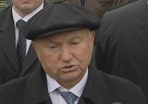 На ТВЦ не показали заранее объявленную программу в защиту Лужкова