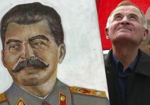 В Тамбове установили позолоченный бюст Сталина
