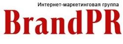 Интернет-маркетинговая группа \ BrandPR\  представила новую услугу «удаленный сотрудник».