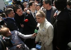 Под стенами Верховной Рады собираются сторонники БЮТ и Свободы