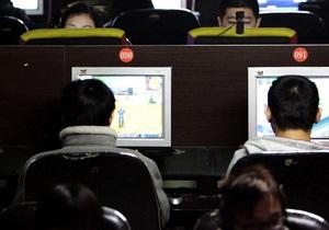 Би-би-си: Интернет-блэкаут - есть ли повод для беспокойства?