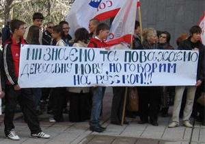 Суд отменил решение Севастопольского горсовета о региональном статусе русского языка