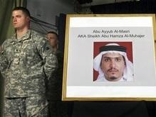 Арестован лидер Аль-Каиды в Ираке