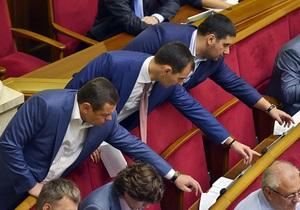 В долгий ящик: Кабмин отложил рассмотрение законопроекта об ограничении депутатcких льгот