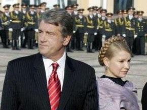 Ющенко: Выборы состоятся независимо от трюков Тимошенко
