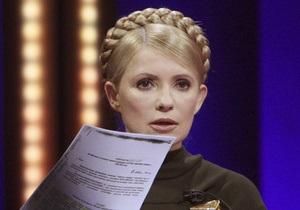 Качановская колония: Тимошенко будет голосовать в  больнице