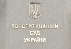 Пенсионную реформу оспорили в Конституционном суде