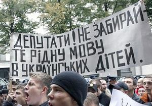 ВО Свобода требует от Януковича не допустить  двуязычия  в школах Одессы