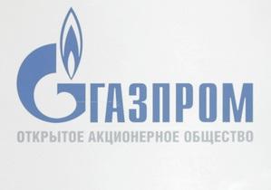 Газпром намерен обменяться с Китаем добывающими активами