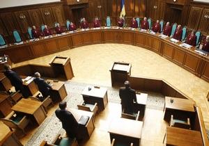 Конституционный суд разрешил ограничить депутатскую неприкосновенность