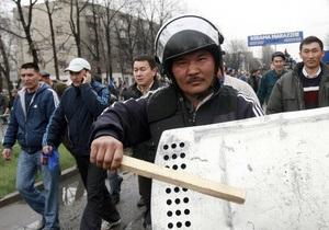 В киргизском Джалал-Абаде милиции разрешено применять спецсредства