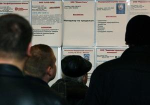 Британия: 85 выпускников на каждое рабочее место