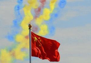 Китай обвинил США в ухудшении отношений между Пекином и Вашингтоном