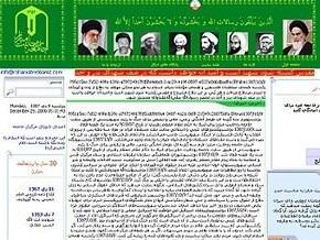 Иран набирает добровольцев для борьбы с Израилем
