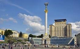 В Киеве состоялась презентация самой большой  по размеру газеты в мире