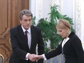 УП: Диалог Ющенко и Тимошенко на заседании СНБО свелся к взаимному унижению