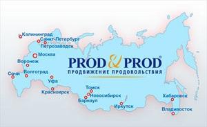 Журнал  Продвижение продовольствия. Prod&Prod  начинает свою экспансию в регионы