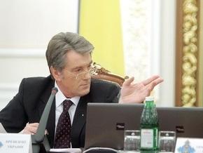 Пересмотр госбюджета: Ющенко заверил G-7, что сможет убедить Тимошенко