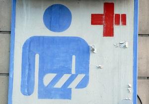 Ъ: Готовящаяся реформа здравоохранения в Украине может привести к сокращениям медработников