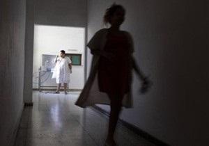 В Киеве открылась еще одна амбулатория семейной медицины
