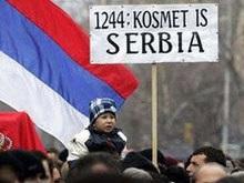 Сербия предъявит иски странам, признавшим Косово